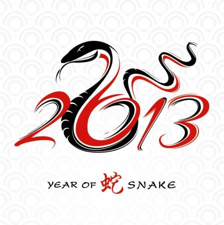 Happy Chinese New Year of the Snake 2013