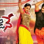 nara-rohit-okkadine-movie-review-ratings-pics-photos-stills-wallpapers-posters