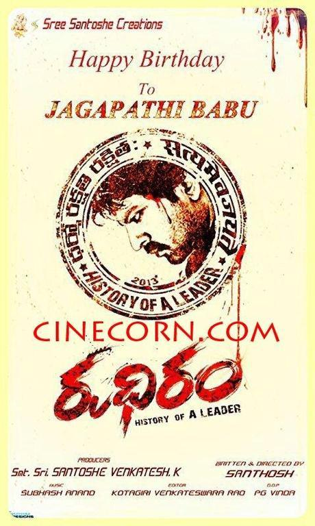 jagapathi babu rudhiram 1st look posters pics images stills photos wallpapers gallery JBs Rudhiram Movie 1st Look Poster