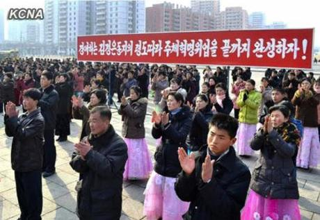 Outdoor meeting of the Union of Agricultural Workers of Korea at the Party's Founding Memorial Tower on 13 February 2013 (Photo: KCNA)