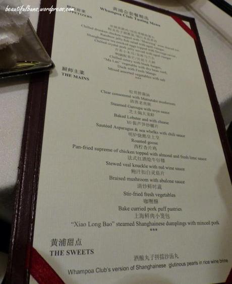 shanghai pt3 (13)
