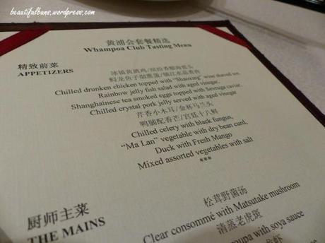 shanghai pt3 (14)