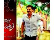 Mahesh Babu Venkatesh's SVSC East Final Report Verdict