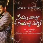 mahesh-babu-samantha-anjali-venkatesh-svsc-movie-collections-stills-wallpapers-images