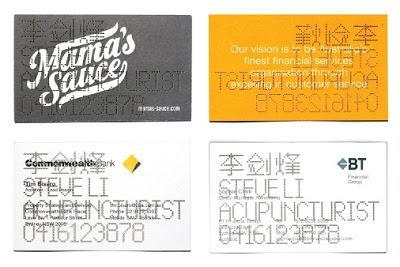 paper fix | business cards