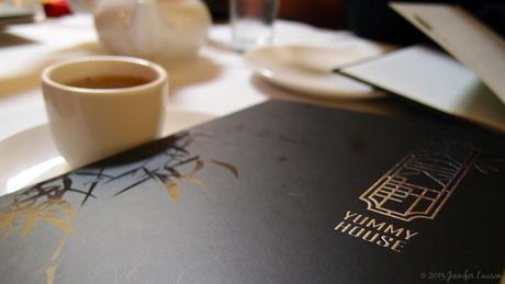 yummy house menu Yummy House   A Peppered Future
