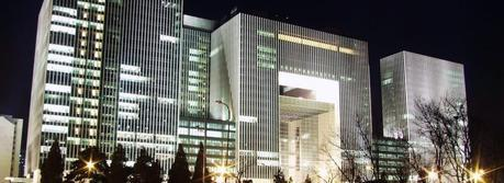 The headquarters of China National Petroleum Corporation and PetroChina, outside of Dongzhimen, Beijing - 9 Dongzhimen North Street, Dongcheng District, Beijing, P.R. China 100007