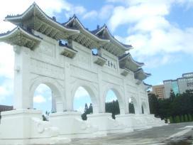 Taiwan 148