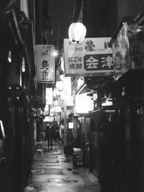 P20602291 渋谷に残る狭小なディープな横丁,のんべえ横丁 / Nonbei Yokochoh,nostalgic back alley,in Shibuya