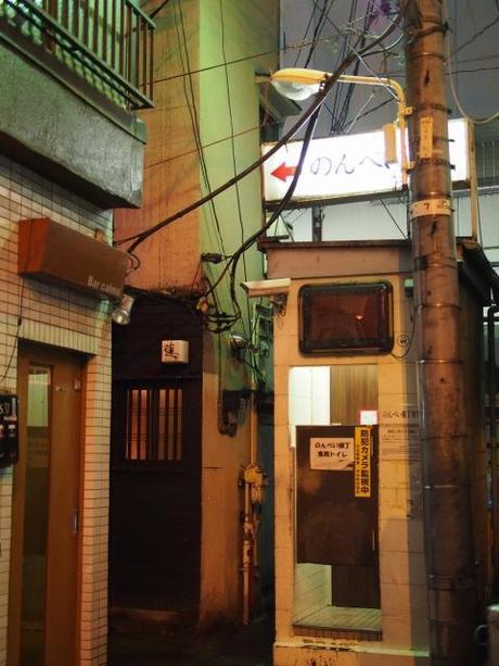 P20602141 渋谷に残る狭小なディープな横丁,のんべえ横丁 / Nonbei Yokochoh,nostalgic back alley,in Shibuya