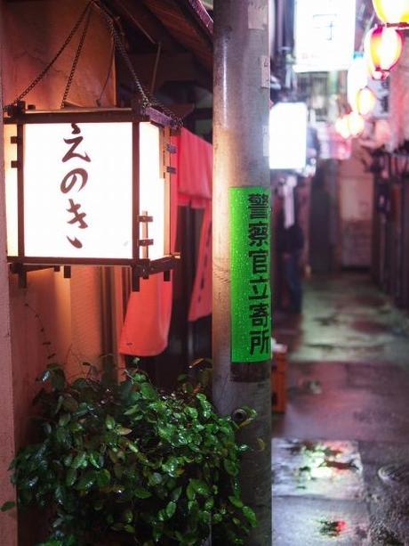 P20602361 渋谷に残る狭小なディープな横丁,のんべえ横丁 / Nonbei Yokochoh,nostalgic back alley,in Shibuya