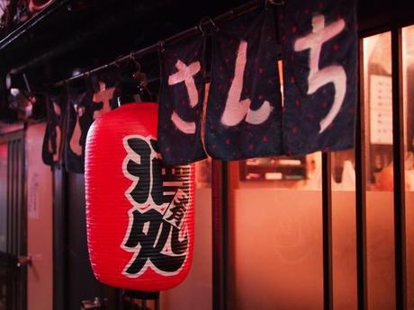 P20602501 渋谷に残る狭小なディープな横丁,のんべえ横丁 / Nonbei Yokochoh,nostalgic back alley,in Shibuya