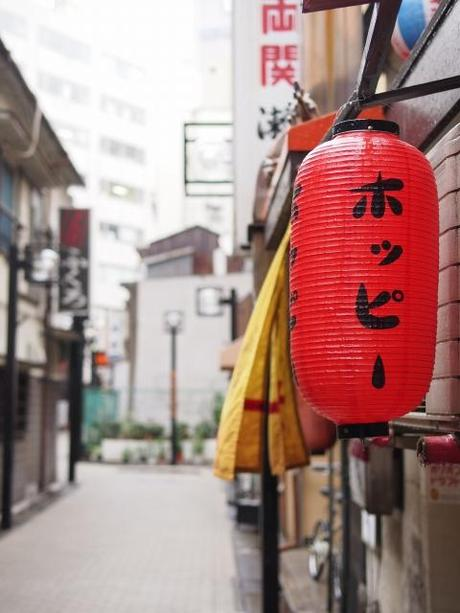 P2060105 消えつつある池袋の横丁 /  attractive alleys are disappearing from Ikebukuro,metropolitan city