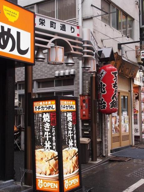 P2060146 消えつつある池袋の横丁 /  attractive alleys are disappearing from Ikebukuro,metropolitan city