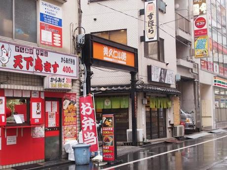 P2060097 消えつつある池袋の横丁 /  attractive alleys are disappearing from Ikebukuro,metropolitan city
