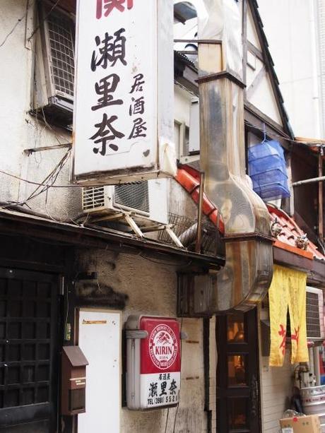 P2060107 消えつつある池袋の横丁 /  attractive alleys are disappearing from Ikebukuro,metropolitan city