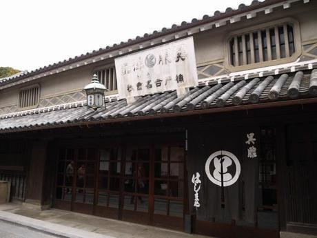 P10108641 白壁が眩しい倉敷美観地区 / Kurashiki , beautiful sight area