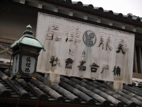 P10108631 白壁が眩しい倉敷美観地区 / Kurashiki , beautiful sight area