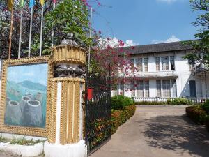 The National Museum, Vientiane