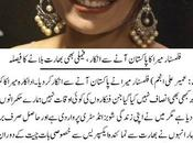 Meera Loves Indian Says Will Back Pakistan