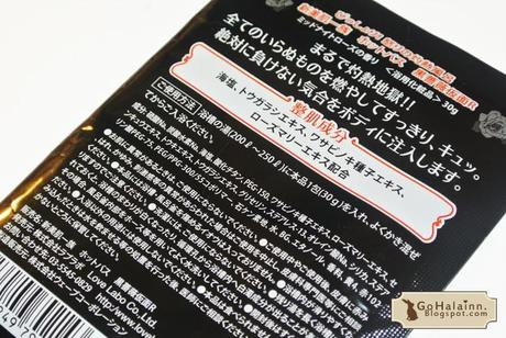 Black Rose Mask R Bihada Ichizoku Hot Bath Additice Review