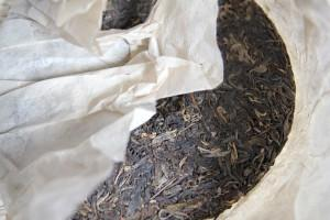 The Uniqueness of Puer Tea