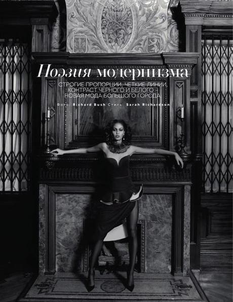 Joan Smalls for Vogue Russia April 2013 in...