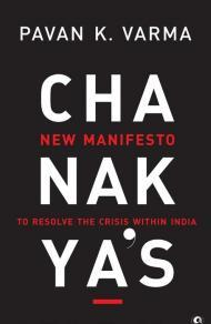 Book Review: Chanakya's New Manifesto