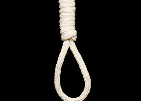 sociology death penalty essay Sociology (2,158) all gcse subjects (84,712) popular topics death penalty - agree/disagree there are two sides of the coin in relation to death penalty in this essay i will analyse both the arguments for and against its use in modern society.