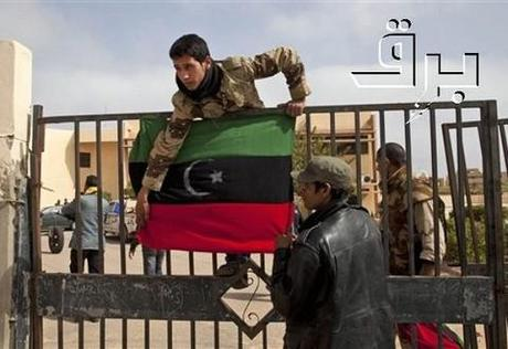 Where is Gaddafi? As rebel Libyan forces search, he remains elusive