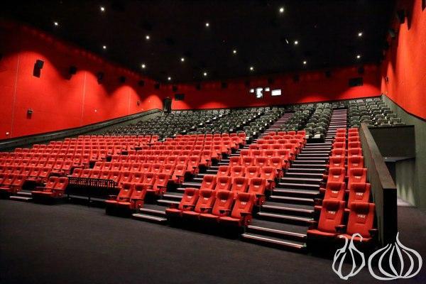City Center Mall Lebanon Cinema
