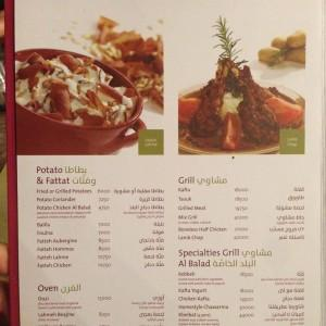 Al_Balad_Lebanese_Restaurant_Blueberry_Square_Dbayeh19