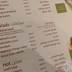 Al_Balad_Lebanese_Restaurant_Blueberry_Square_Dbayeh08