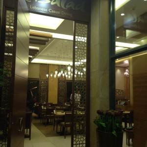 Al_Balad_Lebanese_Restaurant_Blueberry_Square_Dbayeh01