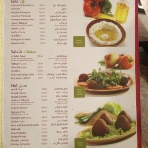 Al_Balad_Lebanese_Restaurant_Blueberry_Square_Dbayeh20