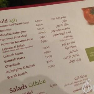 Al_Balad_Lebanese_Restaurant_Blueberry_Square_Dbayeh07