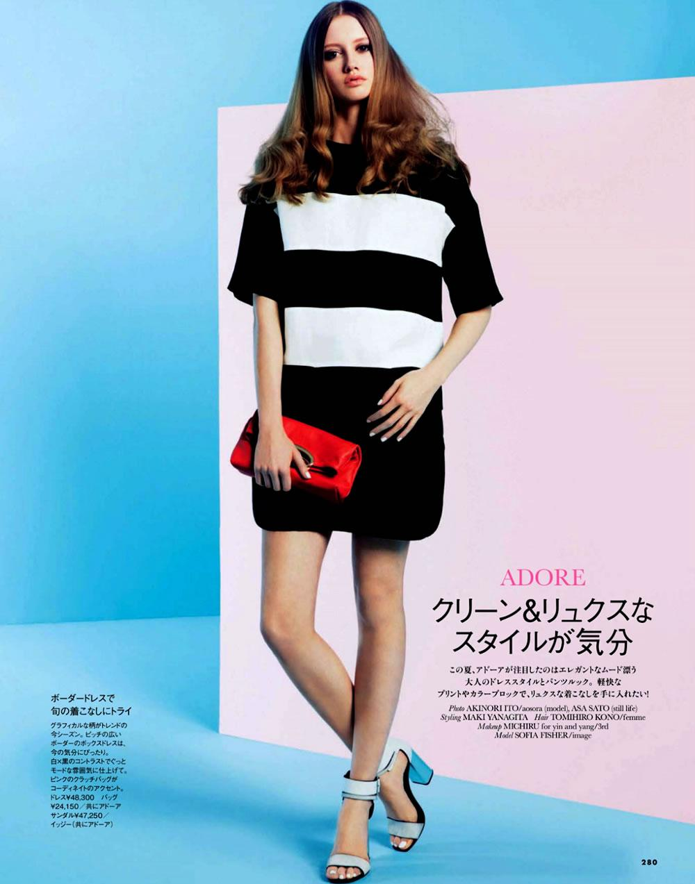 Sofia Fisher by Akinori Ito + Asa Sato for Elle Japan June 2013