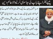 Works Against Earn Money Mufti Mehmood Father Molana Fazlur Rehman