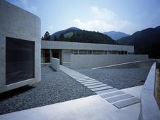 Horizontal House Eastern Design Office