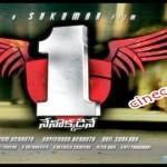 mahesh-sukumar-1-nenokkadine-movie-teaser-video-1st-look-pics-photos-wallpapers-logo-designs - Copy