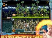 Konami's Classic 'Contra' Available iPhone iPad