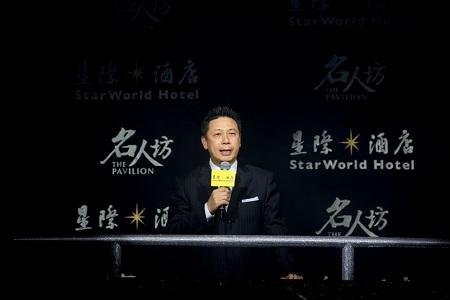 "StarWorld Macau ""Best Service Hotel of the Year"" 2013"
