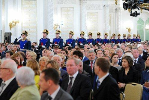 12 june day of russia National Awards d