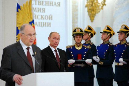 National Award for Science & Technology went to Dmitry Pavlov.