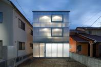 House in Tousuienn by Suppose Design Office
