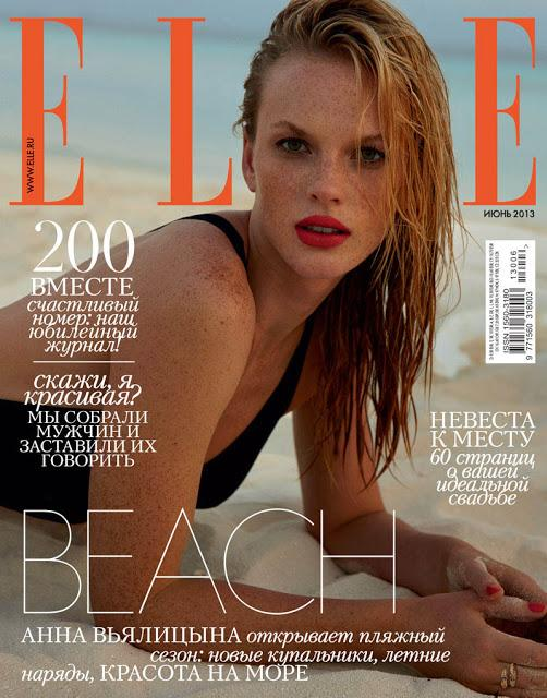 ANNE VYALITSYNA FOR ELLE RUSSIA JUNE 2013 COVER STORY
