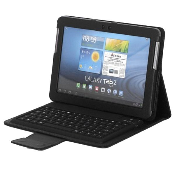built-in keyboard in leather case for galaxy tab 10.1