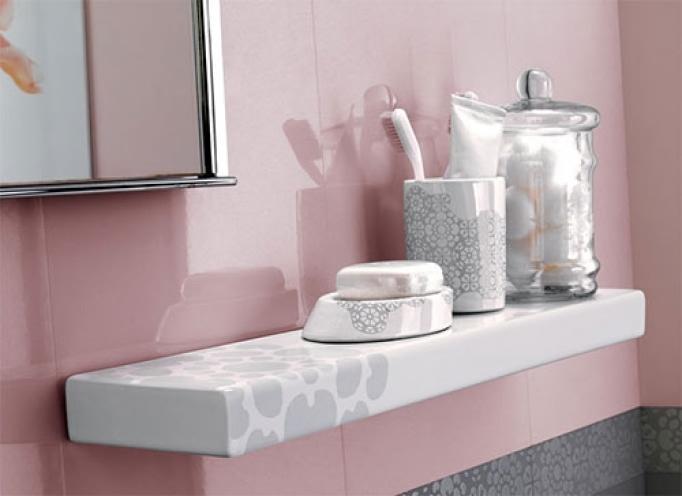 Bathroom Accessories Online Techieblogie Info