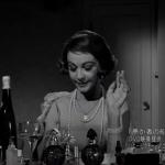 Vivien Leigh: Made in Japan