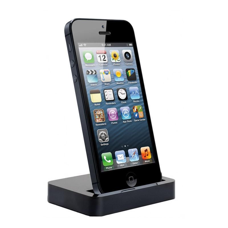 docking station charger for iphone 5 paperblog. Black Bedroom Furniture Sets. Home Design Ideas